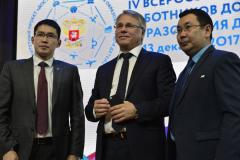 11-13 декабря 2017. МГТУ им. Н.Э. Баумана